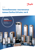 Паспорт на теплообменника ск-2.01.01 теплообменник пластинчатый гвс 1 цена