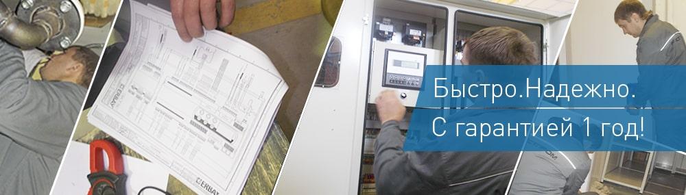 монтаж, ремонт холодильного оборудования